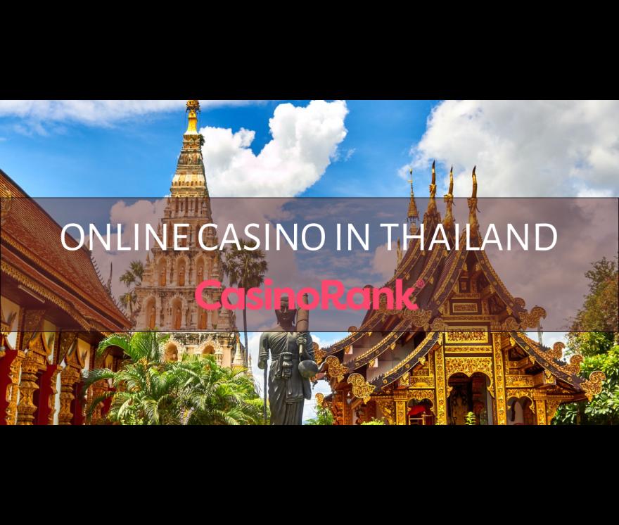 33 オンラインカジノ タイ