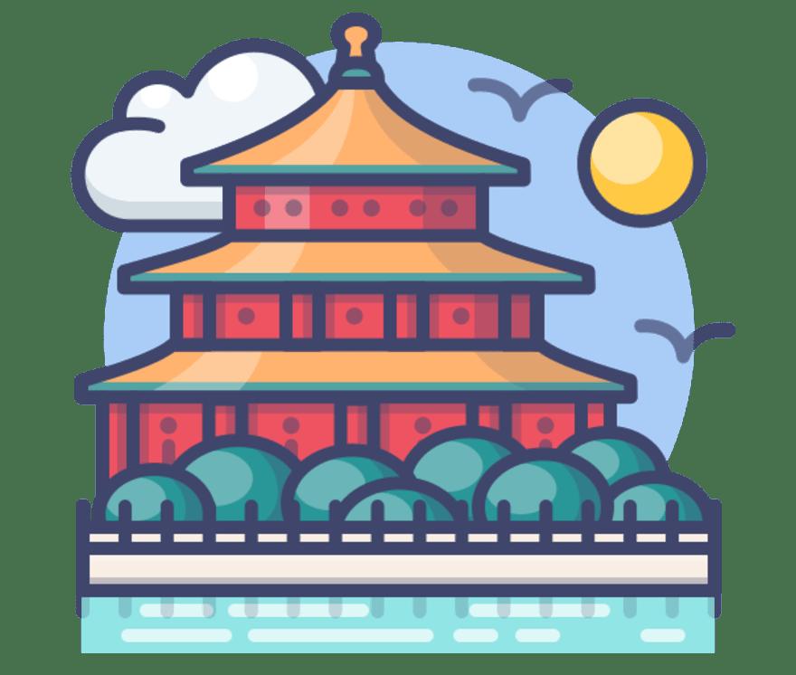 50 オンラインカジノ 中国