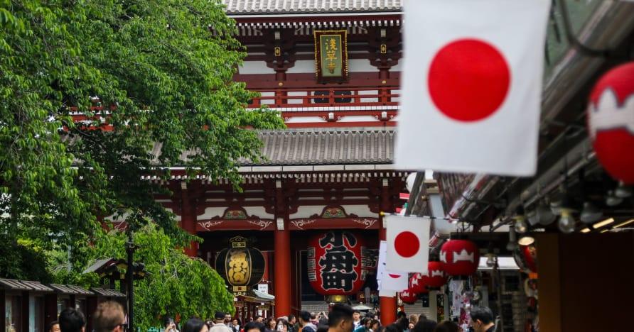日本で最高のオンラインカジノを選ぶ
